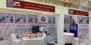 نمایشگاه افغانستان
